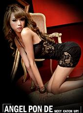 台南大舞廳、台南大舞廳消費方式、台南大舞廳價錢