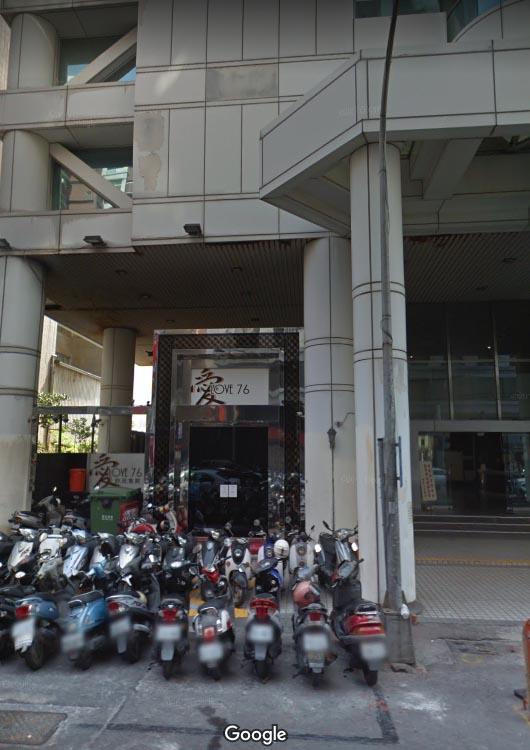 高雄愛76酒店(LOVE76酒店)
