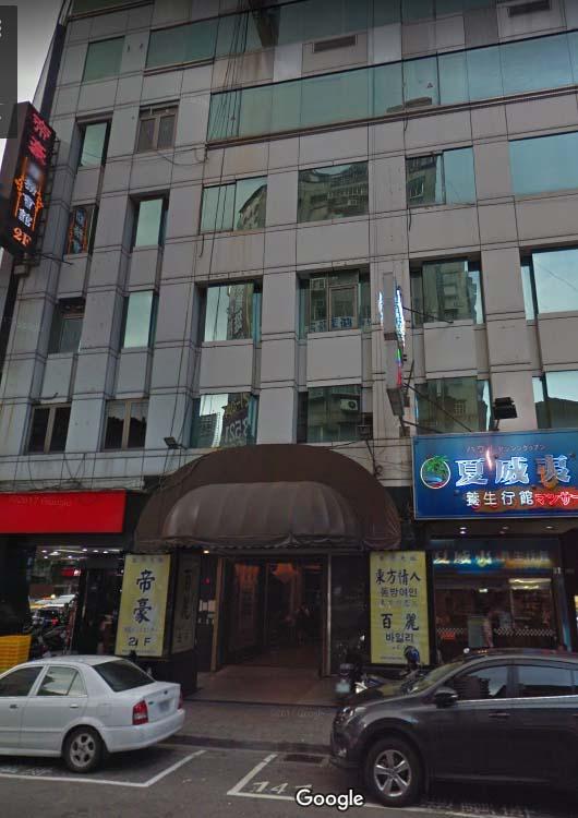 東方情人酒店(美麗佳人)