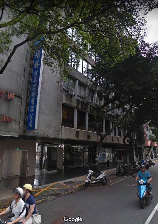 高盛酒店(鴻欣)