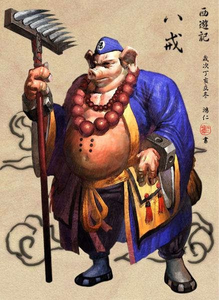 臺灣的特種行業為什麼統一都拜豬八戒?