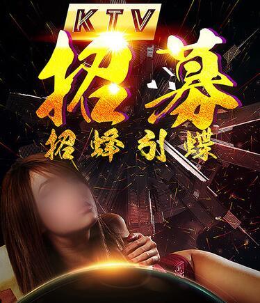 台中酒店推介、酒店小姐應徵、台中酒店消費
