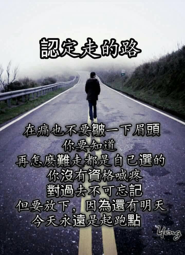 台北酒店經紀公司、台北酒店消費、禮服店消費