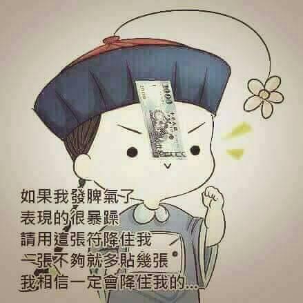 台北夜總會、酒店小姐等級、酒店上班