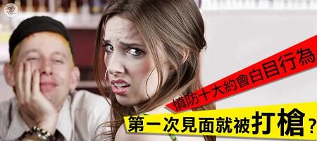 台北經紀人、有排國外檔的酒店經紀公司、香港招待所